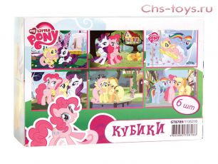 Кубики GT8789 Пони, 6шт, MY LITTLE PONY