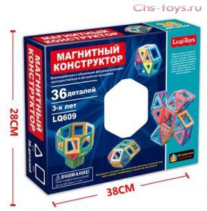 Магнитный конструктор Leqi-Toys 36 деталей