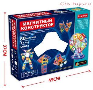 Магнитный конструктор Leqi-Toys 80 деталей