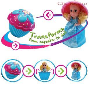 """Кукла-трансформер ароматизированная """"Пироженка с сюрпризом"""""""