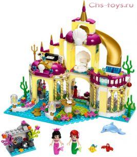 Конструктор LELE Подводный дворец Ариэль 79278 (реплика Lego Disney Princess 41063)  400 дет.