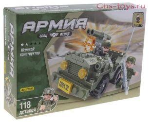 """Конструктор Ausini серия Армия """"Джип с ракетной установкой"""" 118 дет."""