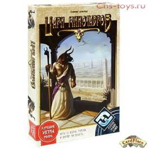 Настольная игра Цари минотавров Astel